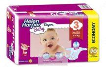 Helen Harper Baby nadrágpelenka 4 Maxi 9-18 kg62 db