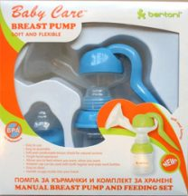 Baby Care pumpás mellszívó, kék  150 ml-es cumisüveggel