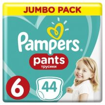 Pampers UP&GO bugyipelenka 6 Extra Large: 15 kg- tól  38 db