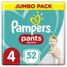 Pampers UP&GO bugyipelenka 5 Junior: 11-18 kg  38 db